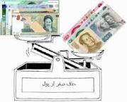 نفس ریال ایران به شماره افتاد + جدول