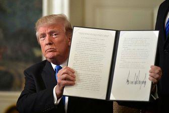 به چالش کشیدن مشروعیت قانون مالیاتی دولت ترامپ