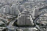 قیمت مسکن در پرمعاملهترین مناطق پایتخت