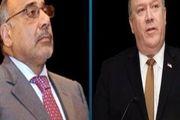 جزئیات گفتوگوی تلفنی پامپئو و عبدالمهدی