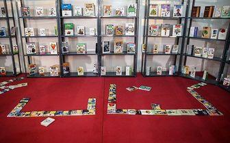 برای کودکان و نوجوانان چه کتابهایی بخریم؟
