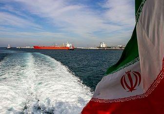 خریداران نفت ایران زیر بار تحریمهای امریکا نمیروند