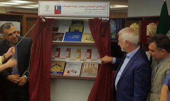 معرفی ۱۴ عنوان کتاب جدید در افتتاح کتاب فروشی سازمان زیباسازی شهر تهران