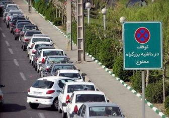 تغییر الگوی ترافیکی پایتخت همزمان با اعمال ساعت کاری جدید ادارات