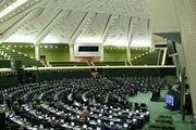 برگزاری جلسات علنی مجلس یکشنبه و دوشنبه آینده