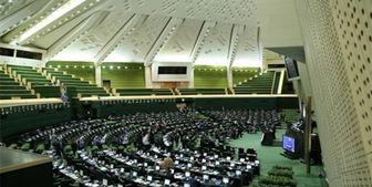 مصوبه مجلس برای شفاف سازی کلیه اطلاعات شرکت های دولتی و غیردولتی