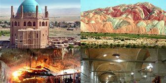 اعلام وصول طرح تشکیل کمیسیون میراث فرهنگی
