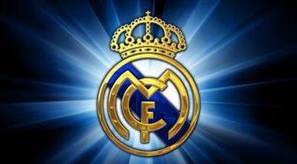 بهترین بازیکن ماه رئال مادرید