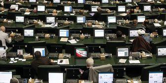 مجوز به شرکتهای دولتی برای انتشار ۶۵۰۰ میلیارد تومان اوراق مالی