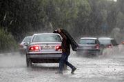 آخرین وضعیت آب و هوای کشور در 18 مهر ماه