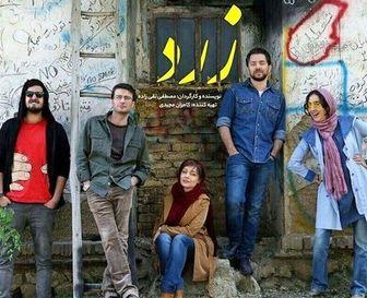 فیلم پربازیگر «زرد» ؛ فیلم اختتامیه جشنواره مالزی شد