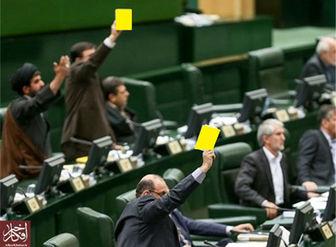 گودرزی و حجتی در آستانه گرفتن کارت زرد/ آیا دولت 20 کارته می شود؟