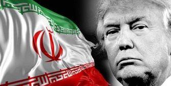 ترامپ بار دیگر به ملت ایران توهین کرد