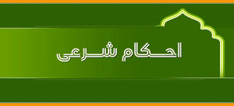 حکم نبش قبر مسلمان