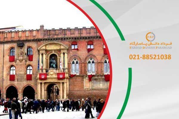 مدارک ویزای تحصیلی ایتالیا ۲۰۲۰