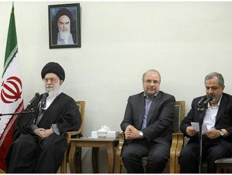 مطالبات مقام معظم رهبری از شورای شهر تهران و شهرداری مصوبه شد