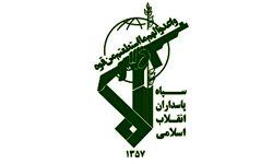 بیانیه سپاه به مناسبت روز جهانی قدس