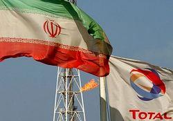 در ایران هیچ مرجعی پیگیر پرونده رشوه گیرندگان توتال نیست