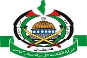 حماس: عملیاتهای استشهادی تا لغو تصمیم ظالمانه ترامپ ادامه مییابد
