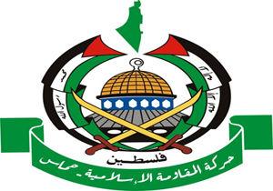 نظر حماس درباره معامله قرن
