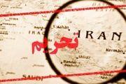 مشکل از بیتدبیریهای دولت است نه طوفان تحریمها