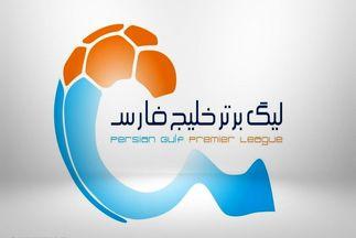نگاهی بر هفته چهارم لیگ بیستم فوتبال