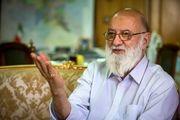 واکنش چمران به انتخاب شهردار جدید تهران