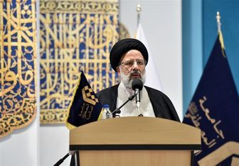 رؤسای ستاد انتخاباتی حجتالاسلام رئیسی مشخص شدند