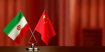 معایب و مزایای قرارداد ۲۵ ساله ایران و چین