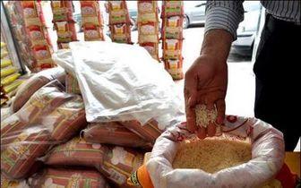 مراکز توزیع برنج و شکر دولتی اعلام شد
