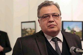 ترکیه خیابانی را به نام سفیر مقتول روس نامید