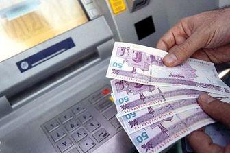 78 میلیون ایرانی از سال 99 یارانه معیشتی دریافت میکنند