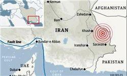 پیام تسلیت انجمن دوستی ویتنام در پی وقوع زلزله در ایران