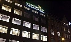 ساختمان روزنامه دانماکی حالت امنیتی گرفت