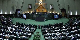 اسامی غایبان و متاخرین اجلسه امروز 1 مرداد مجلس یازدهم