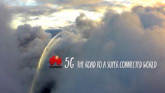 تکنولوژی آنتن های هوشمند هوآوی، ابتکاری نوین در حوزه ارتباطات 5G
