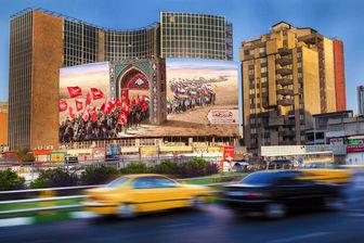 جدیدترین دیوارنگاره میدان ولیعصر(عج)/ عکس