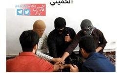 داعش جزئیات حملات تروریستی دیروز تهران را منتشر کرد