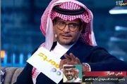 مشاجره کارشناس شبکه ابوظبی با رییس فدراسیون عربستان