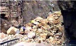 ریزش مرگبار کوه در هراز