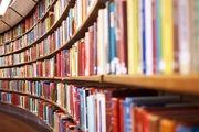 با مشهورترین و محبوبترین کتاب های دنیا آشنا شوید