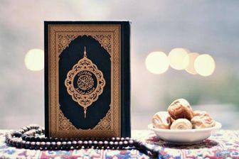نظر قرآن درباره حذف کردن 2 وعده غذایی صبحانه و شام