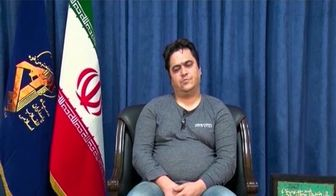واکنش جالب روزنامه جامجم به دستگیری روحالله زم/ عکس