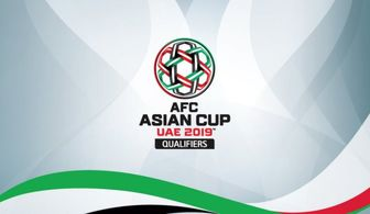 واکنش AFC به پیروزی پر گل تیم ملی ایران