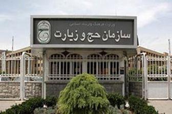 احضار کاردار سفارت عراق در تهران به دلیل افزایش نرخ روادید عراق از ۴۰ به ۵۰ دلار