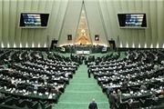 بررسی لایحه مبارزه با جرایم سازمان یافته ملی در مجلس