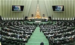 کدام نمایندگان مجلس با تأخیر به جلسه علنی رسیدند؟