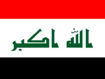 توافق گروههای ملی در عراق، یک نیاز واقعی