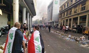 ضربالاجل تظاهراتکنندگان عراقی به «برهم صالح» برای انتخاب نخستوزیر