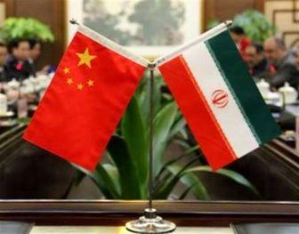 روند تجارت ایران و چین طی دو سال اخیر